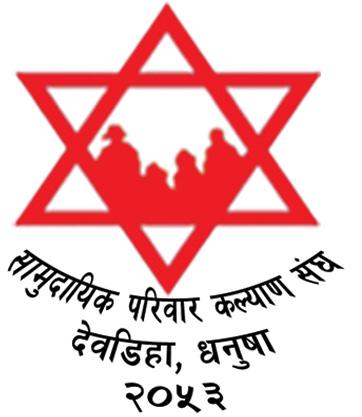 Community Family Welfare Association