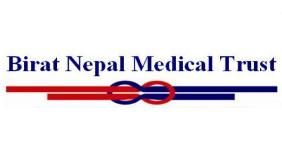 Birat Nepal Medical Trust