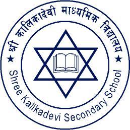 Kalika Devi Secondary School