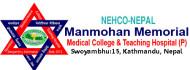 Manmohan Memorial Teaching Hospital