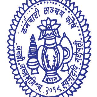 Karmachari Sanachaya Kosh (KSK)