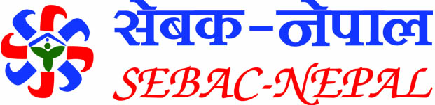 SEBAC Nepal