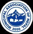 Municipal Association of Nepal (MuAN)