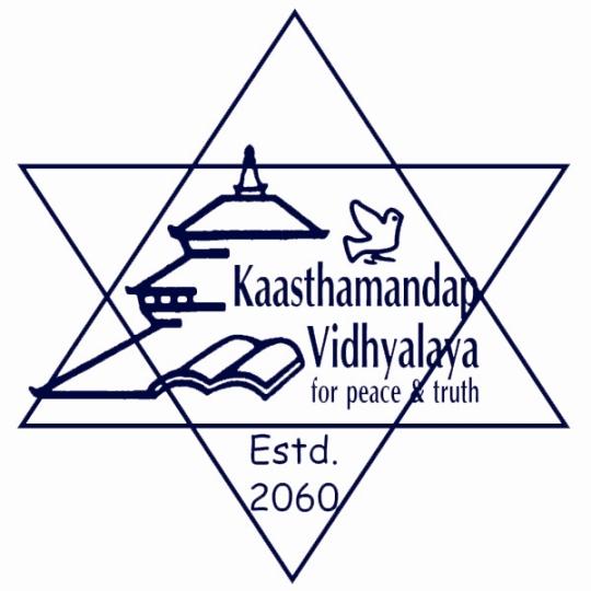 Kaasthamandap Vidhyalaya