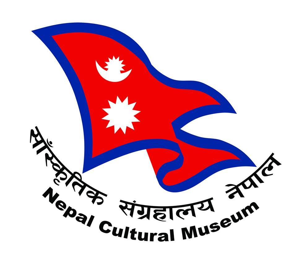 Nepal Cultural Museum