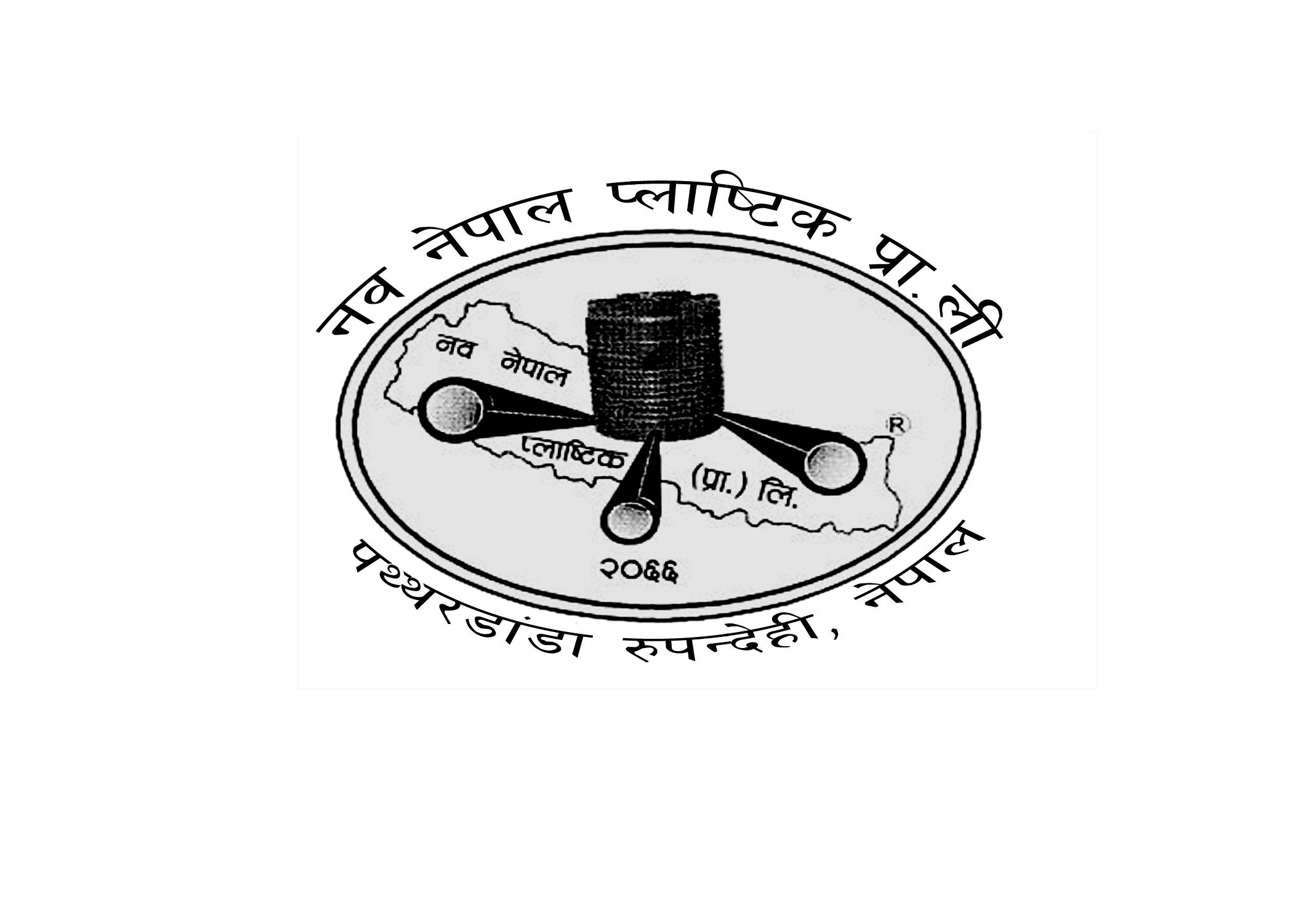 Nawa Nepal Plastic Pvt. Ltd