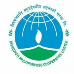 Bishojyoti Multipurpose Cooperative Ltd