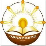 Adarsha Janapremi English Secondary School/Janapremi College