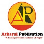 Atharai Publication