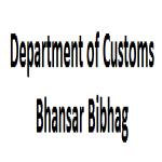 Department of Customs (Bhansar Bibhag)