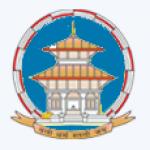 Guthi Sansthan