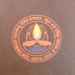 Kathmandu Model Hospital School of Nursing