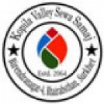 Kopila Valley Sewa Samaj