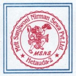 Mrit Sanjiwoni Nirman Sewa (P) Ltd
