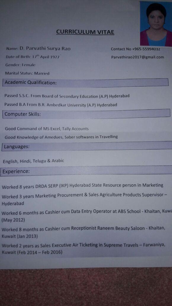 makkah press - Jobs in Nepal - Recent Vacancy